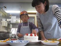 かなた ケーキ1.jpg