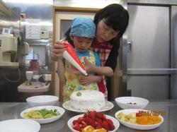 けんしょう ケーキ1.jpg