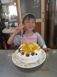 ゆうき ケーキ2.jpg