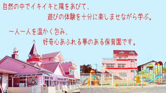 main01.jpg